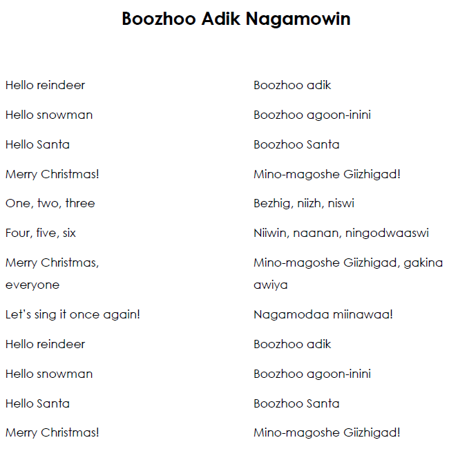 Boozhoo Adik Nagamowin - Lyrics