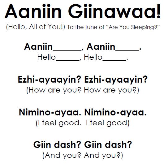 Aaniin Giinawaa & Bizaan-ayaan Nagamowinan - Lyrics