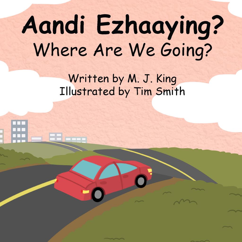 Aandi Ezhaaying? - Book