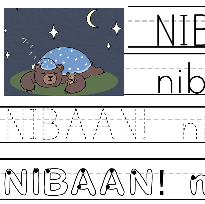 Nibaan! - Worksheet