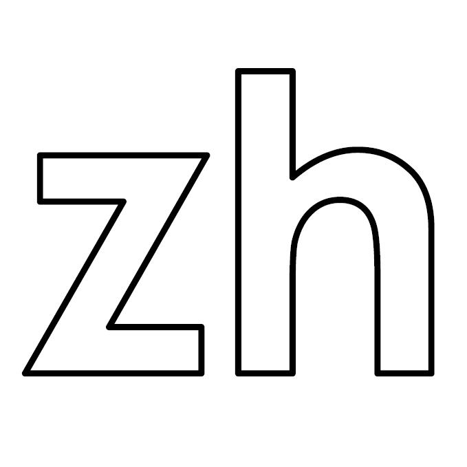 Ozhibii'iganensan - Multiuse Letter Placemats