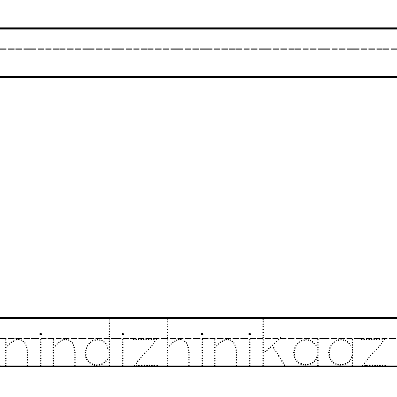 Nindizhinikaaz - Writing, Tracing, Self-portrait Activity